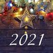 С Новым 2021 годом - SvarkaPro